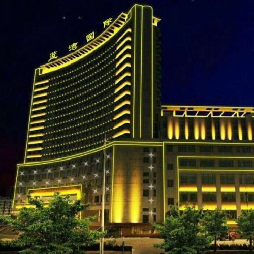 Blue Bay International Hotel