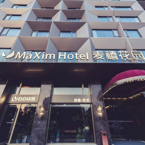 永康麥禧花園酒店