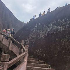 비천산 국가 지질 공원 여행 사진