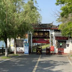 Furong House, Qiangyang Ancient Town User Photo