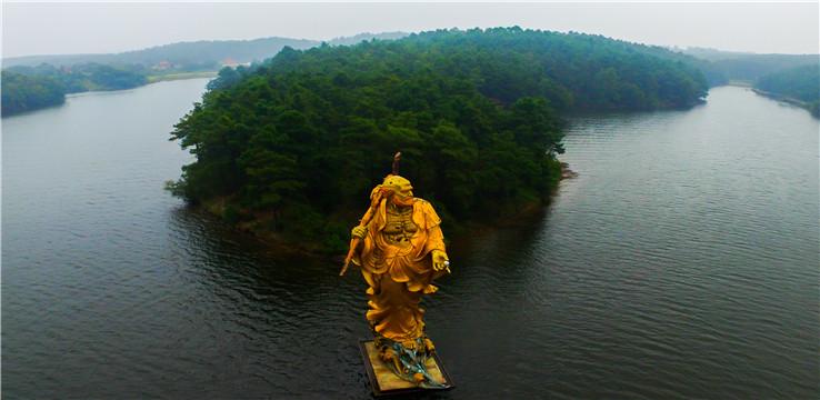 Daishan Lake
