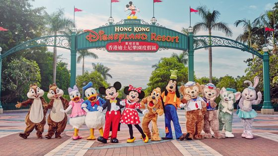 Hong Kong Disneyland Ticket/Food Coupon (Advance Online Booking Required)