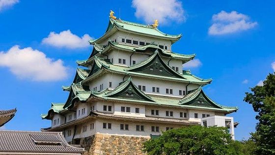 Nagoya / Aichi Full-day Private Custom Tour with National Licensed Guide