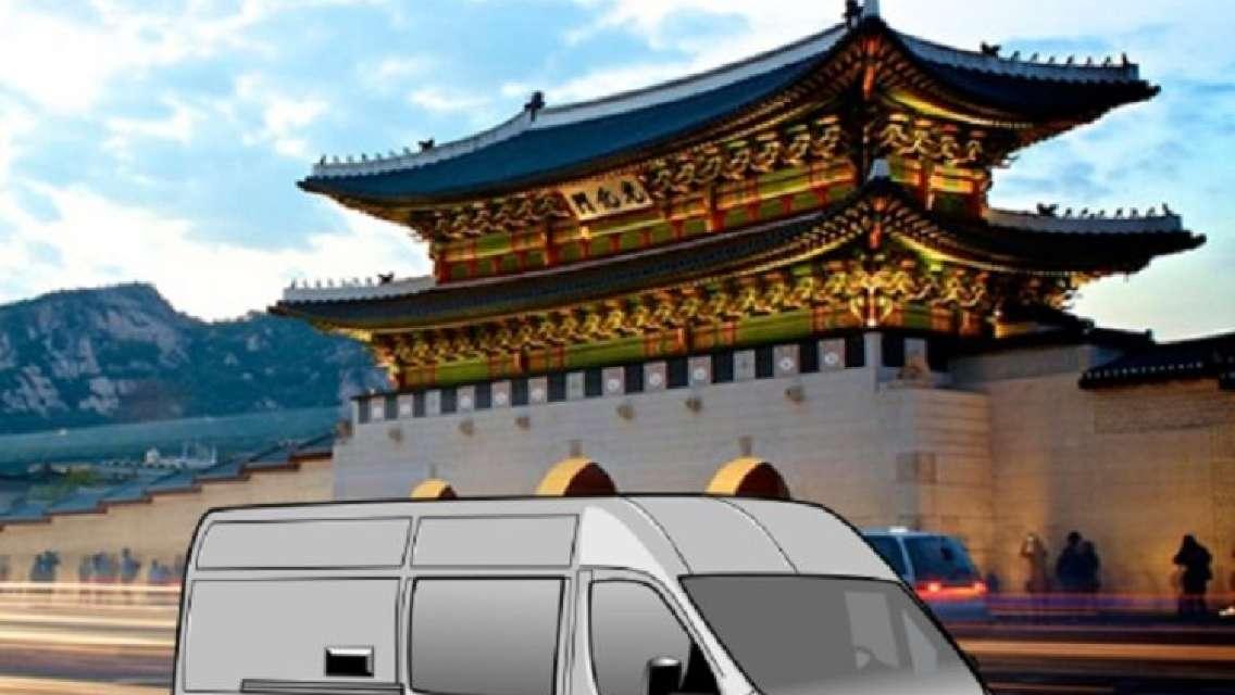 首爾私人計程車包車服務