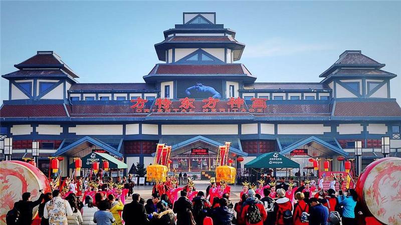 Wuhu Fantawild Oriental Heritage Admission Ticket