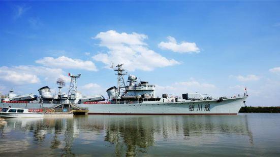 黃河軍事文化博覽園