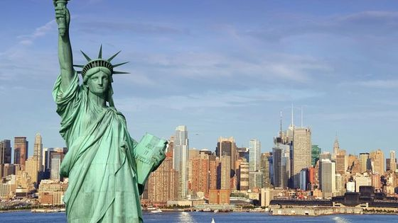 Statue of Liberty and Ellis Island Ticket