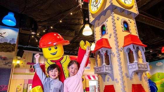 LEGOLAND® Discovery Center Osaka Admission Tickets