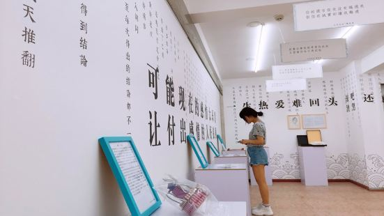 貴陽失戀博物館(星空解壓館)