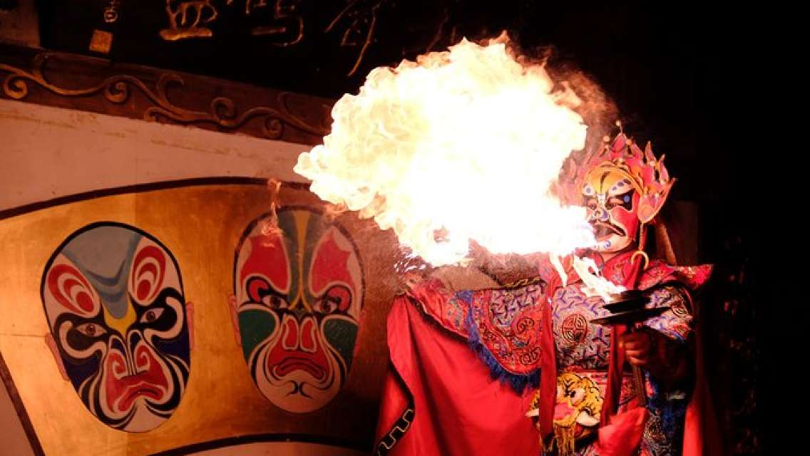 Sichuan Opera Show with Hotel Pickup