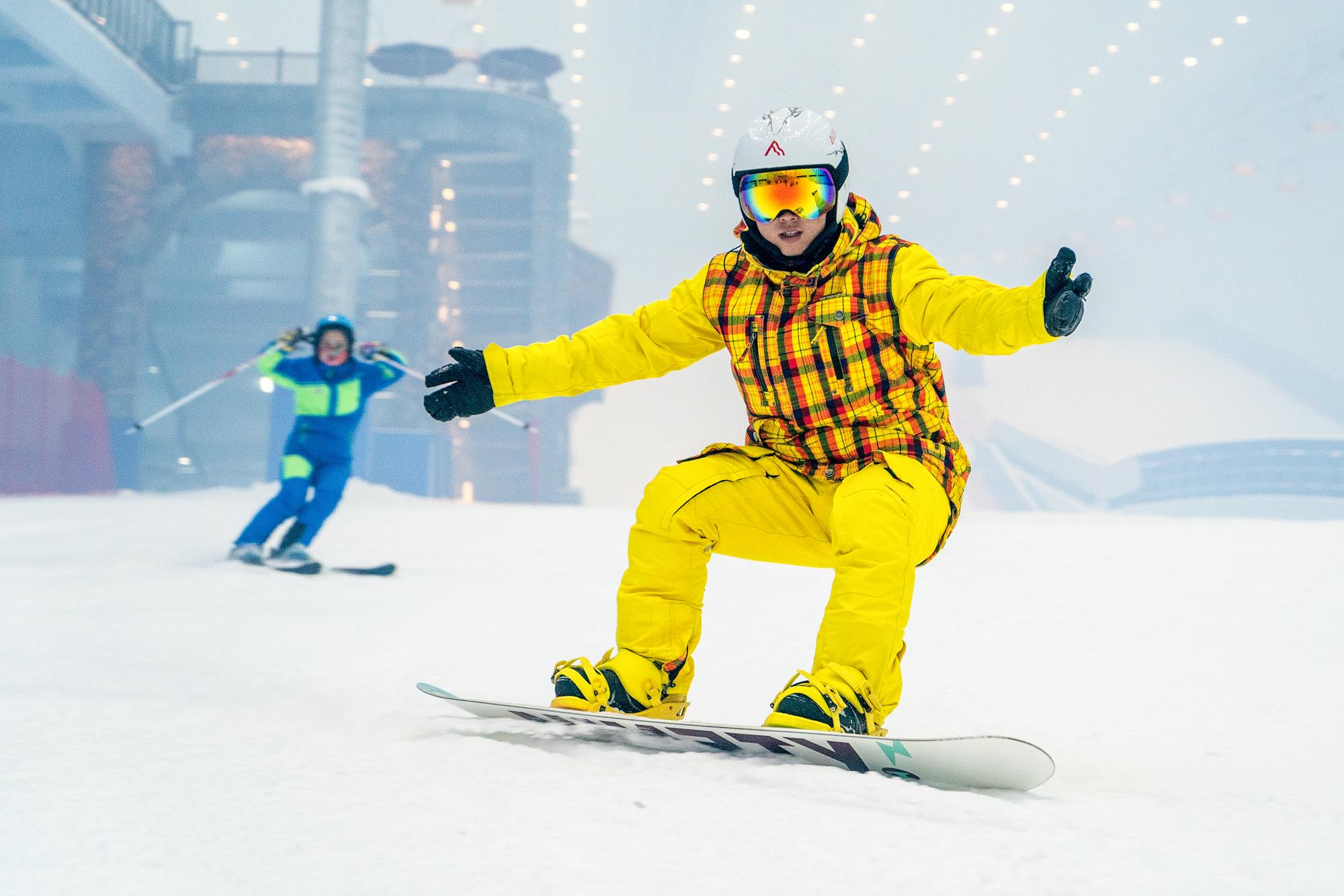 Harbin Sunac Snow Park Ticket