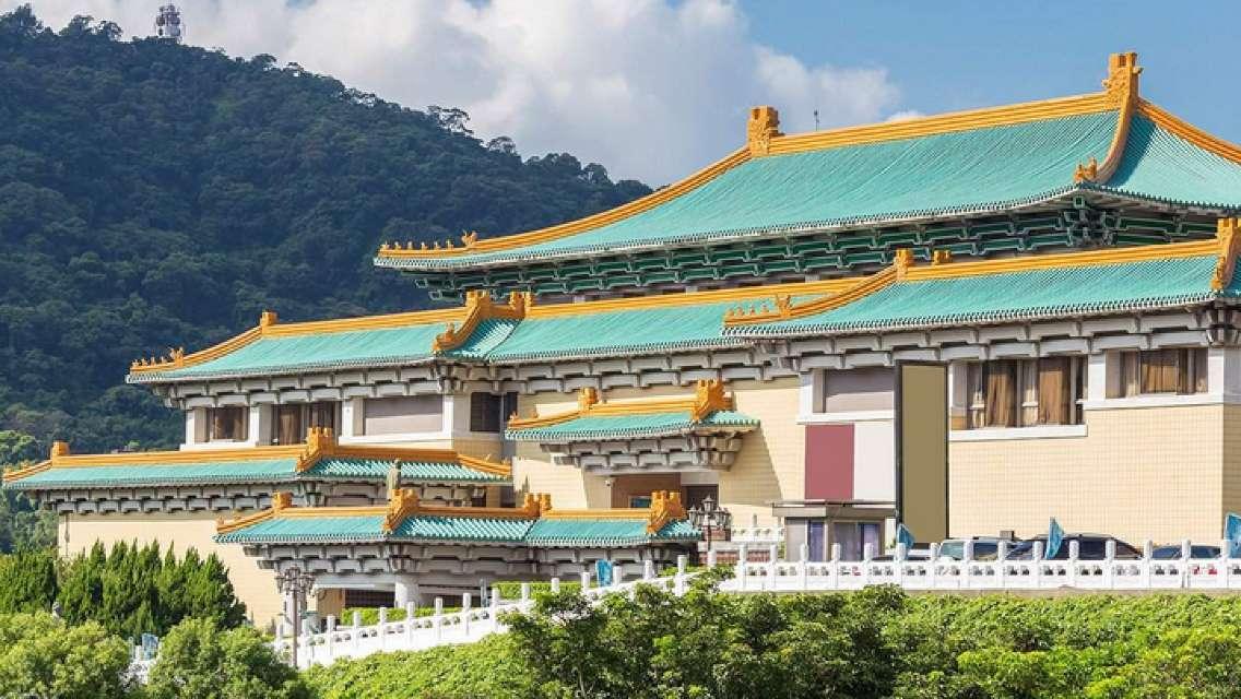 台北國立故宮博物院(台灣籍限定)