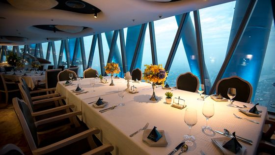 Canton Tower 105th Floor Lutece French Revolving Restaurant Meal Voucher