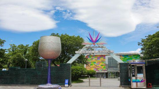 濟州玻璃城