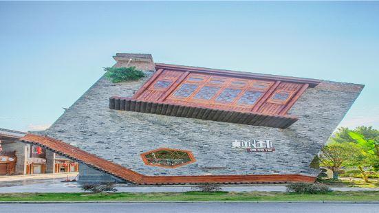 荔波顛倒博物館