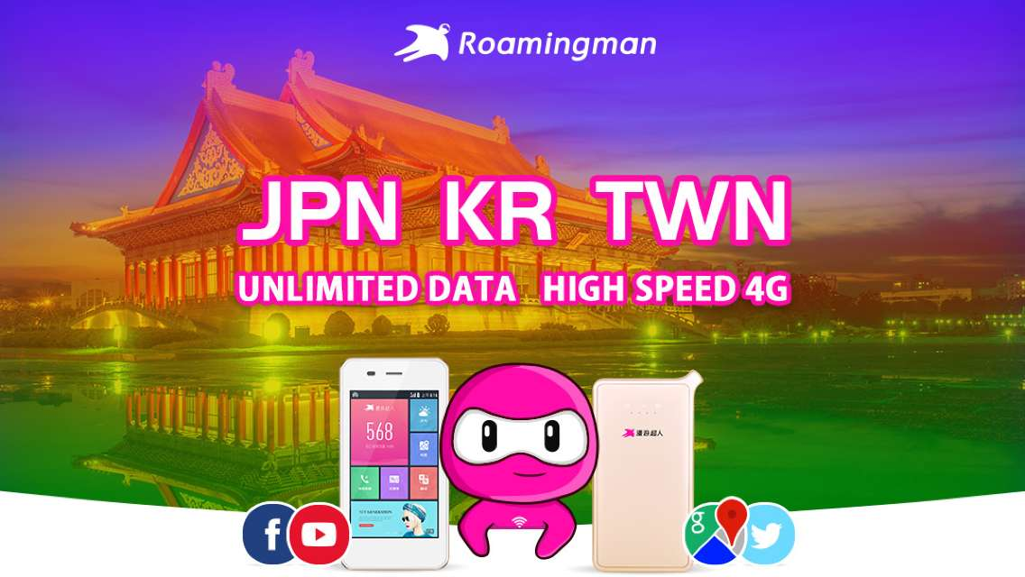 [Unlimited Data] 4G WiFi for Japan/Korea/Taiwan (Shenzhen Pickup)