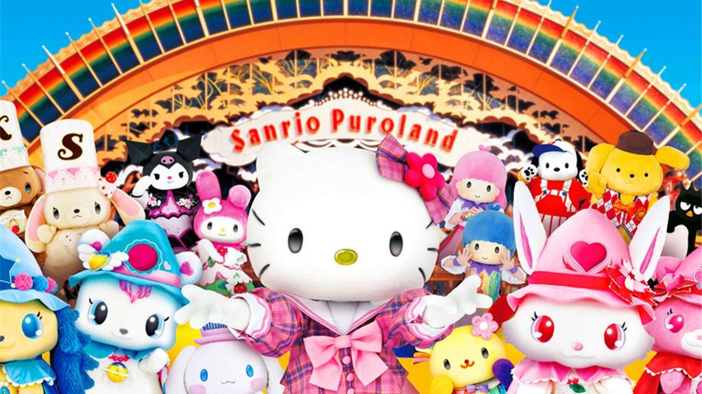 Sanrio Puroland Ticket [QR Code Direct Entry]