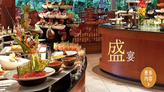 Sheraton Sands Cotai Central's Feast Buffet (Lunch/Dinner)