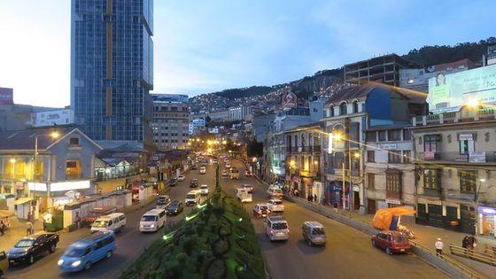 Private City Tour La Paz-Bolivia