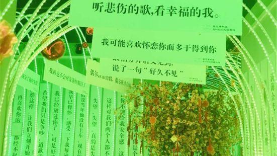 Zhengzhoushilian Museum (qijian)