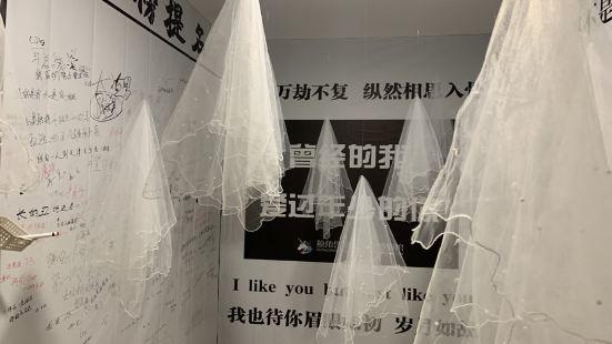 Tianjinshilian Museum (dujiaoshou)