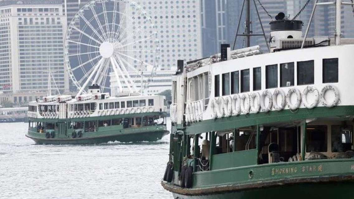 Private Tour: Half-Day Highlights Tour of Hong Kong Island