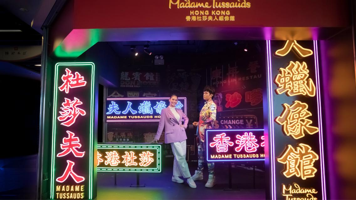 香港杜莎夫人蠟像館