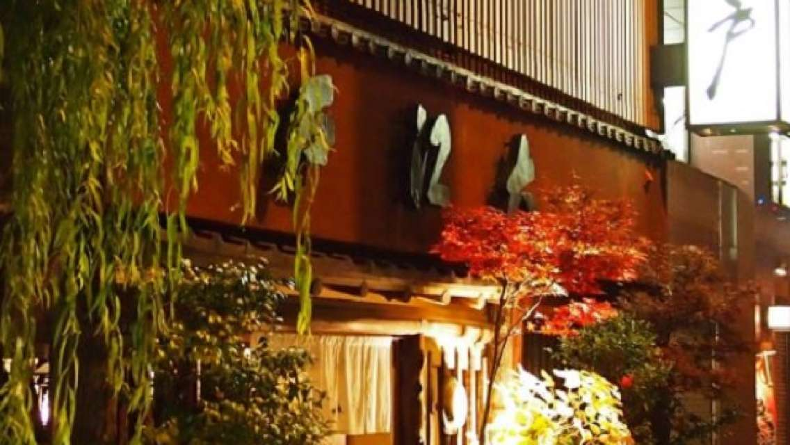 "東京三越前 鰻魚 ""うなぎ割烹 大江戸""餐廳 美食套餐"
