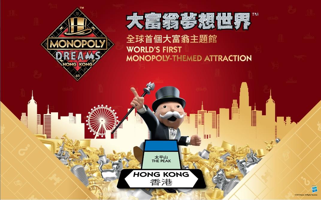 MONOPOLY DREAMS™ at The Peak Hong Kong