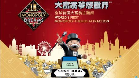 香港山頂大富翁夢想世界主題館優惠門票 (低至8折)