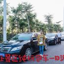 Up to 30% Off | Sanya Scenic Spot Chartered Car Day Tour