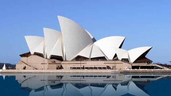 Opera at the Sydney Opera House