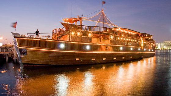 5-Star Premium Dhowstar Dhow Cruise Dubai