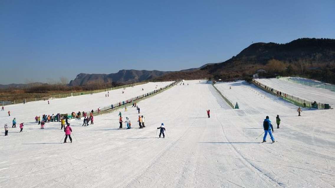 Private Trip to Nanshan Ski Resort with English Speaking Driver