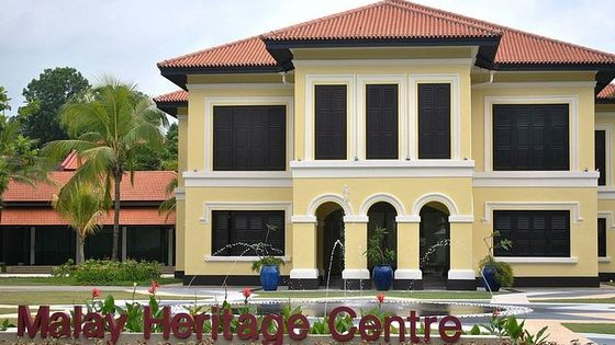 Malay Heritage Centre Admission Ticket