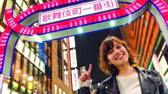 Evening Tour of Kabukicho and Shinjuku Golden Gai with Bar Experience