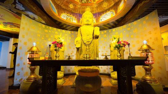 南北文化交流館