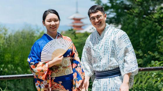 1 Day Tour in Tokyo  (Asakusa Kimono Experience & Sensoji Temple & Tokyo Bay Cruise & Daiba Park Visit & Oedo-Onsen-Monogatari Physical Ticket)