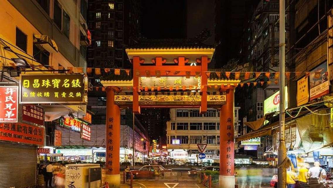 Hong Kong Self-Guided Audio Tour