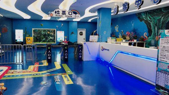 新昌海洋樂園