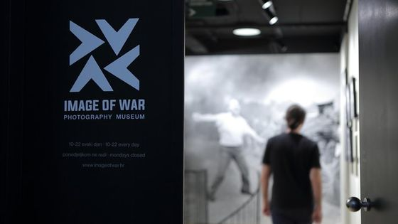 Skip the Line: Image of War - Photography Museum Ticket