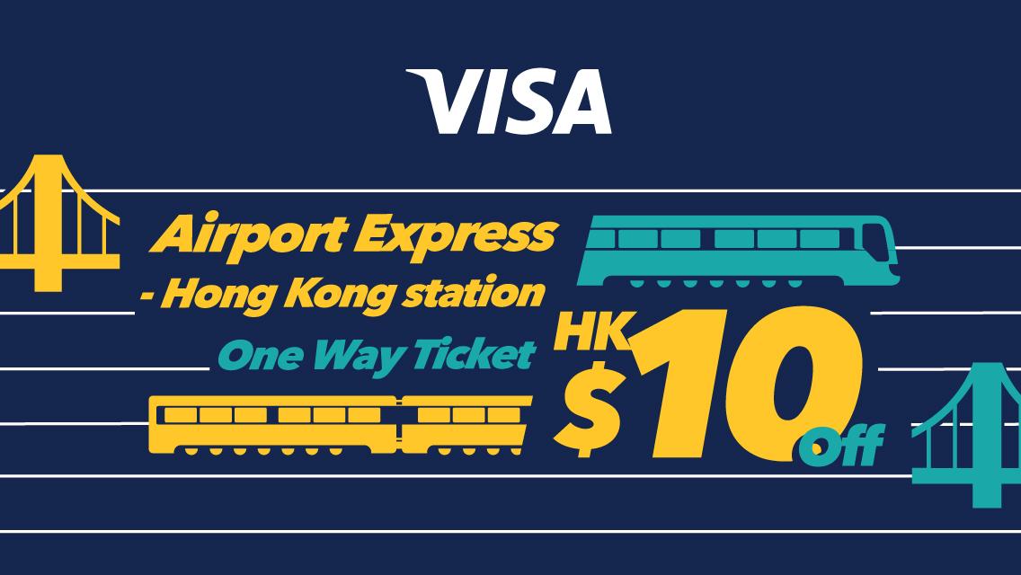 Visa Exclusive Offer HK$10 Off | Hong Kong Airport Express Hong Kong Station Adult Single Ticket