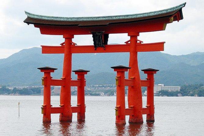 広島丸一日プライベートツアー