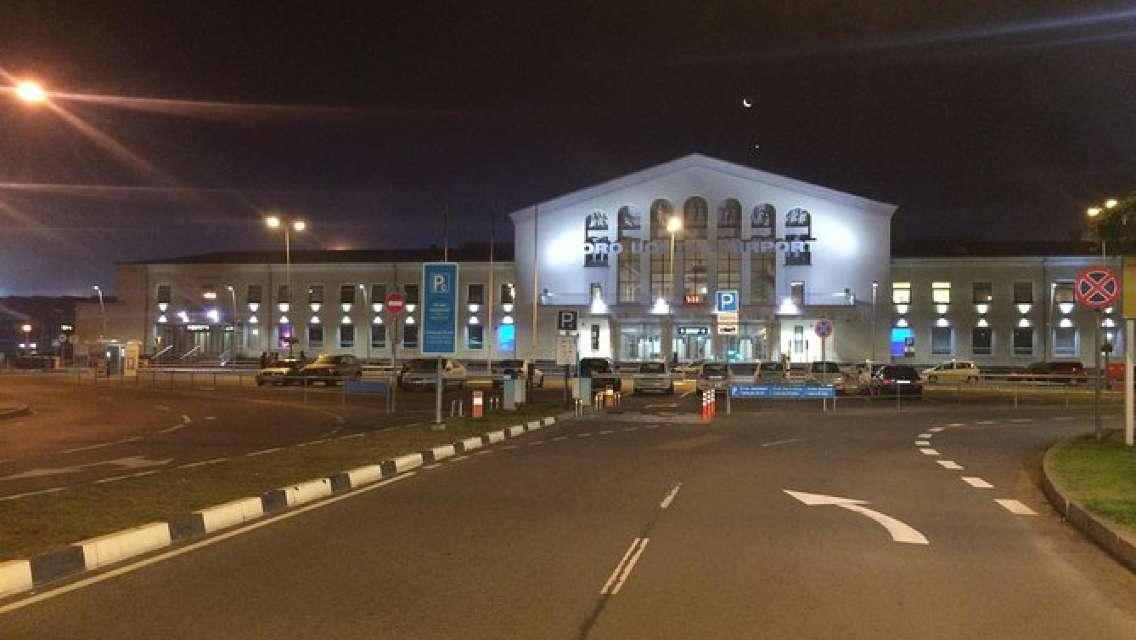 Private Vilnius Airport Arrival Transfer