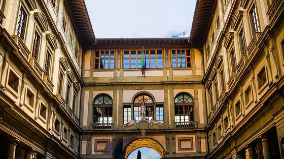 Uffizi Entrance Ticket and Self Guided Tour