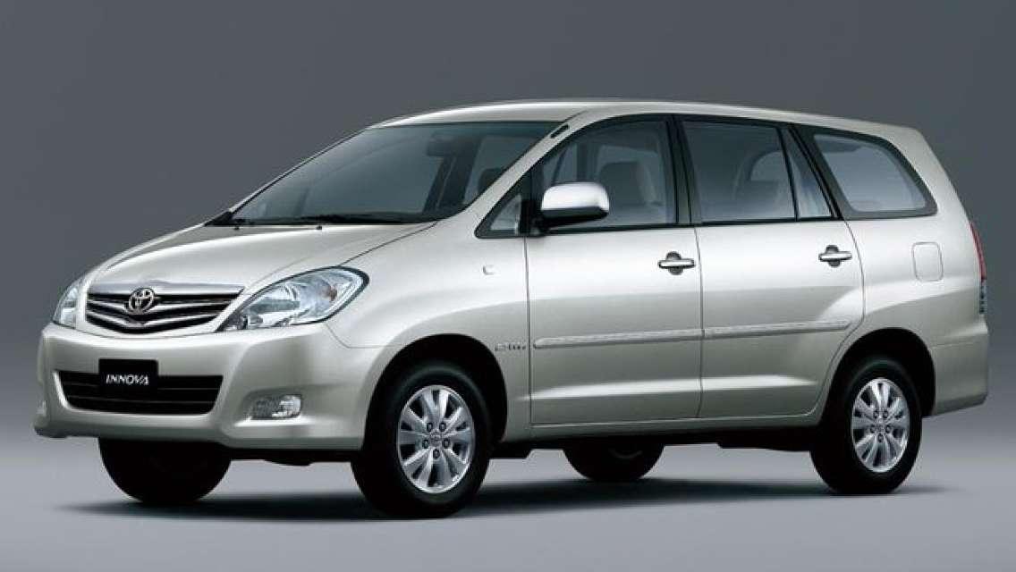 PATTAYA: Private Car Transfer Pattaya City - Suvarnabhumi International Airport