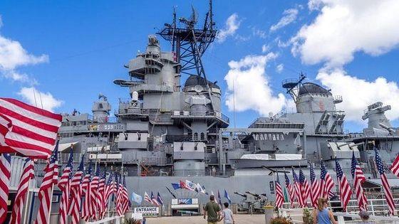 USS Arizona Memorial & USS Missouri