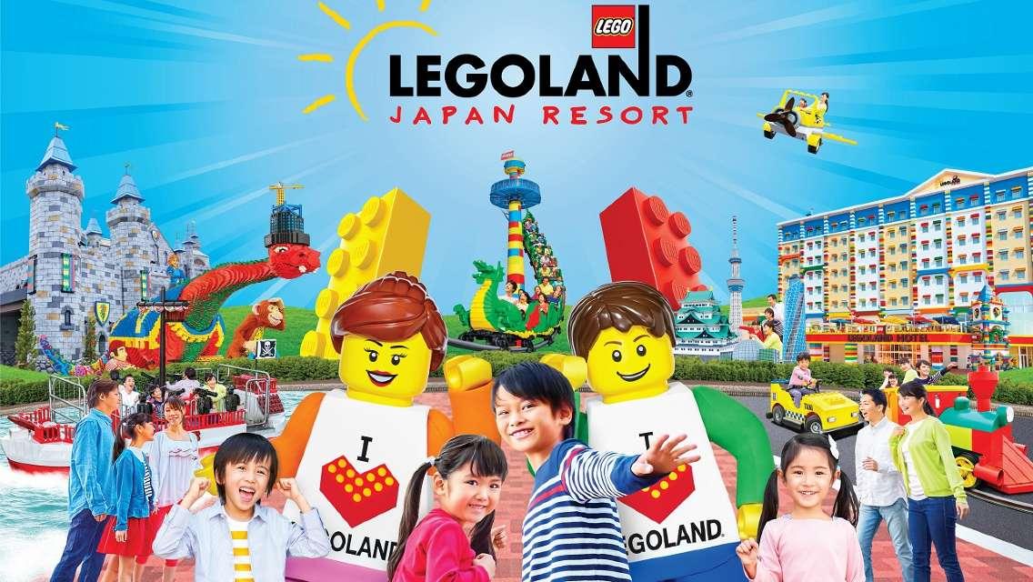 名古屋樂高樂園 LEGOLAND 電子門票