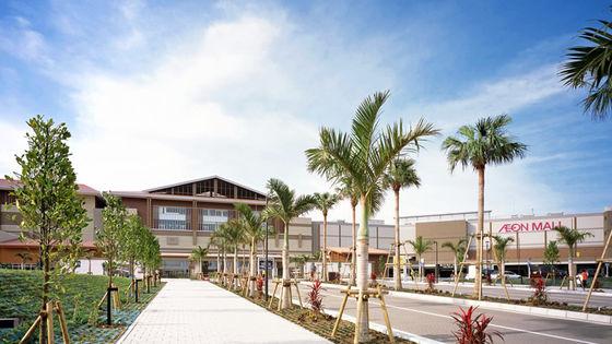 沖繩奧萊購物中心+永旺夢樂城來客夢一日遊