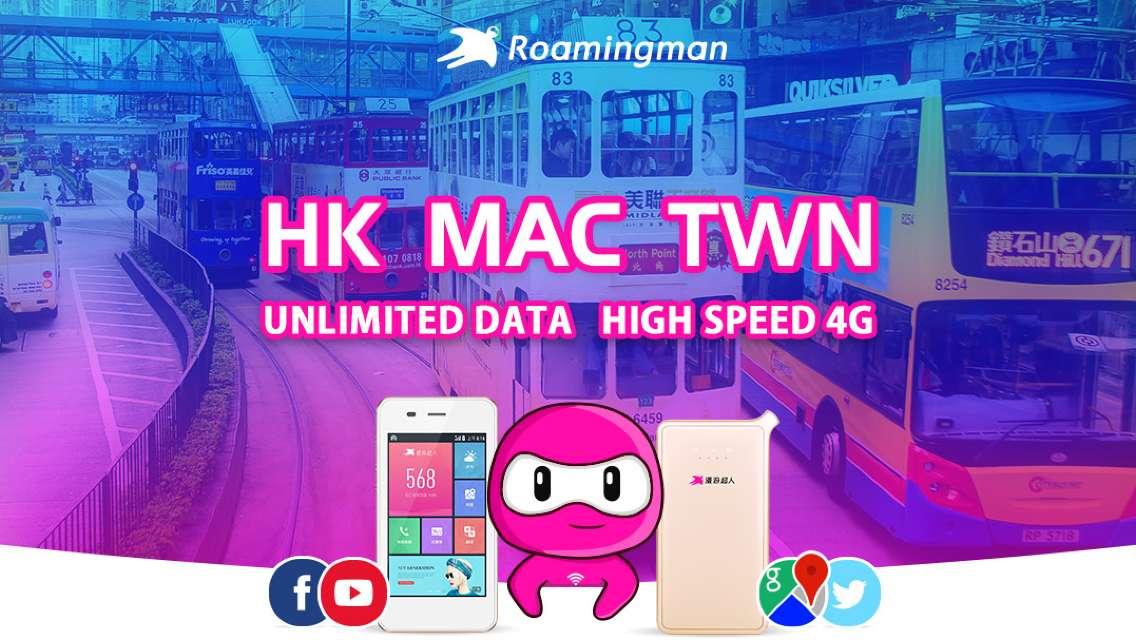 [Unlimited Data] 4G WiFi for Hong Kong/Macau/Taiwan (Guangzhou Pickup)
